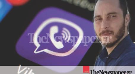 Το Viber «μιλάει» για την εξαφάνιση του 37χρονου Βολιώτη – Τι σκέφτεται η Αστυνομία