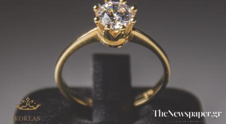 Το TheNewspaper.gr σας χαρίζει ένα μονόπετρο δαχτυλίδι αξίας 250 ευρώ! – Μάθε πως θα το κερδίσεις