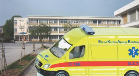 ΤΩΡΑ: Στο Νοσοκομείο Βόλου μαθητής που τραυματίστηκε σε σχολείο