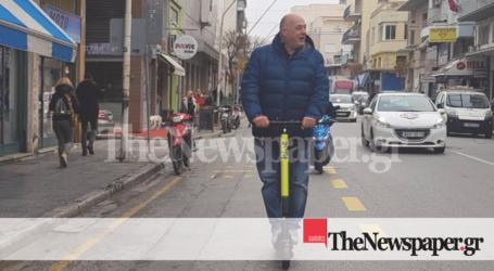 Μπέος με πατίνι στο κέντρο του Βόλου [εικόνες και βίντεο]