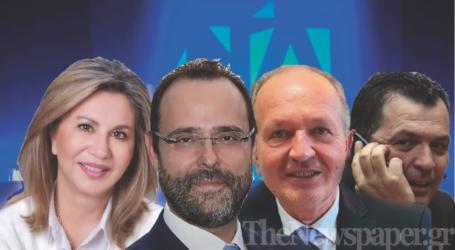 Σχίσμα στη ΝΔ Μαγνησίας – Ο «πόλεμος» των βουλευτών