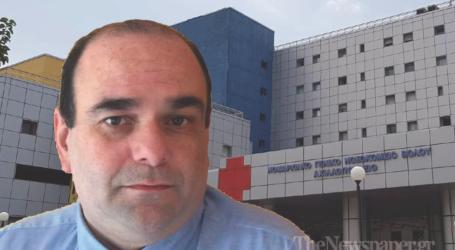 Βόλος: Ξέσπασε ο ογκολόγος Γ. Ρήγας – «Τα τρωκτικά των ντεφιλέ πρέπει να εξαλειφθούν»