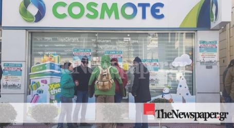 Βόλος: Κλειστά για 8η μέρα τα καταστήματα COSMOTE