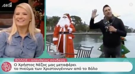 Ο Βόλος σε πρώτο πλάνο στην Ελλάδα – Άρωμα Χριστουγέννων στην εκπομπή της Σκορδά [βίντεο]
