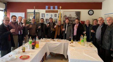 Γιορτή Ανταλλαγής Ευχών στην ΕΑΑΣ – Παράρτημα Λάρισας