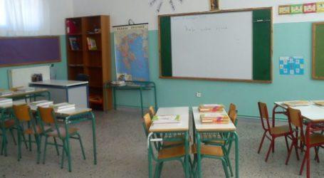Πάνω από 40.000 ευρώ για μισθώματα σχολείων σε Δήμους της Μαγνησίας