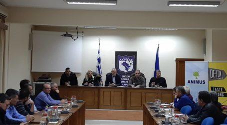 Στην Ελασσόνα συνεδρίασε το ΔΣ της Ε.Π.Σ. Λάρισας