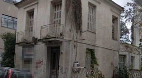 """Να διερευνηθεί η δυνατότητα διάσωσης του κτιρίου επί της οδού Λάμπρου Κατσώνη, ζητά η δημοτική παράταξη «Ορμή Ανανέωσης"""""""