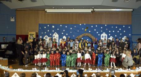 Η Χριστουγεννιάτικη γιορτή του Βρεφονηπιακού σταθμού της Μητρόπολης Δημητριάδος