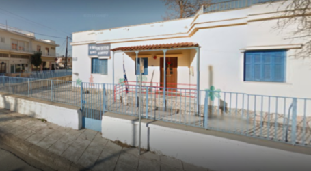 «Πράσινο φως» από το Υπουργείο Παιδείας για ανέγερση νέου κτιρίου για το 1ο νηπιαγωγείο Αλμυρού