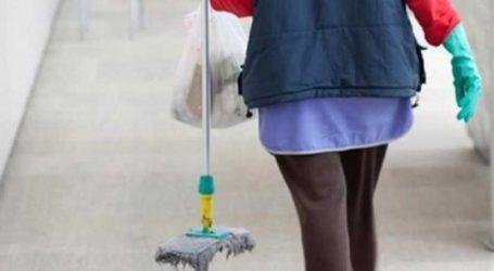 Συνέλευση καθαριστριών στον Βόλο