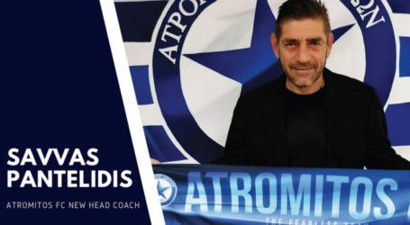 Ο Παντελίδης στον Ατρόμητο – Ποδόσφαιρο – Super League 1 – Ατρόμητος