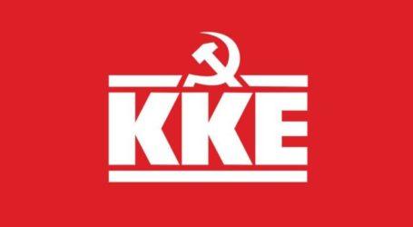 ΚΚΕ: «76 χρόνια μετά το ολοκαύτωμα στη Δράκεια συνεχίζουμετον αγώνα ενάντια στον ναζισμό – φασισμό»