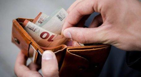 Λεφτά στην τσέπη μισθωτών και συνταξιούχων