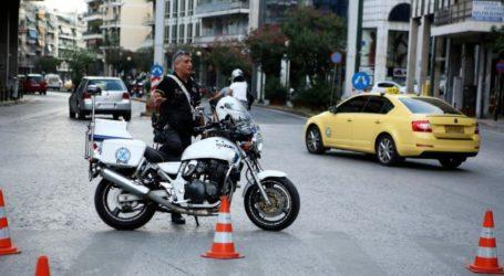 Κλειστό το κέντρο της Αθήνας
