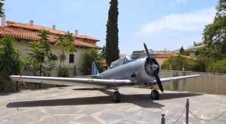 Ιστορικά αεροσκάφη εκτίθενται και πάλι στο Πολεμικό Μουσείο
