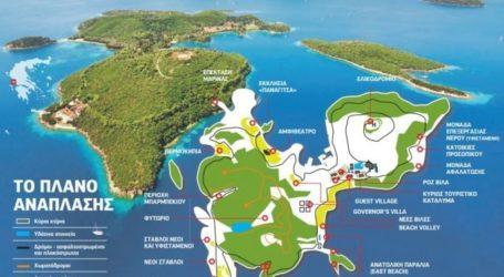 Πώς το νησί του Ωνάση φέρνει κοντά Ριμπολόβλεφ και Mr. Tesla