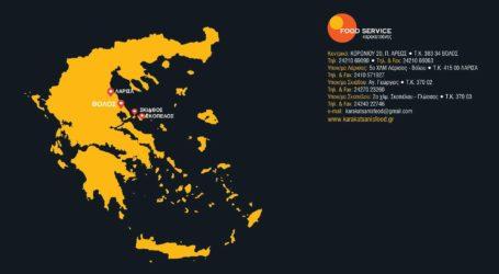 Καρακατσάνης Foods: Ηγέτης στην εμπορία τροφίμων στην Κεντρική Ελλάδα