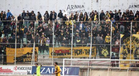 Με κόσμο η ΑΕΚ στην Ξάνθη – Ποδόσφαιρο – Super League 1 – A.E.K.