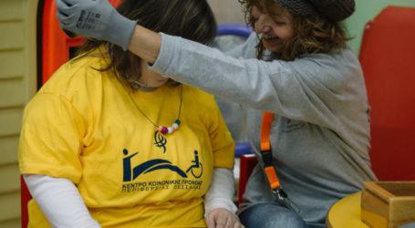 Δράσεις της Δομής Γιάννουλης του Κ.Κ.Π.Π. Θεσσαλίας για την Παγκόσμια Ημέρα Ατόμων με Αναπηρίες