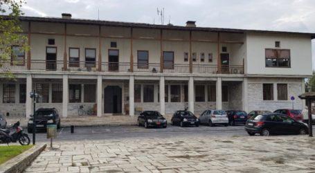 7.500 ευρώ στον Δήμο Βόλου από το Υπουργείο Εσωτερικών