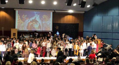Βόλος: Τα Κατηχητικά Σχολεία γιορτάζουν τα Χριστούγεννα