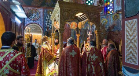 40 χρόνια ιστορίας του Σπιτιού Γαλήνης ΕυαγγελιστρίαςΝ. Ιωνίας [εικόνες]