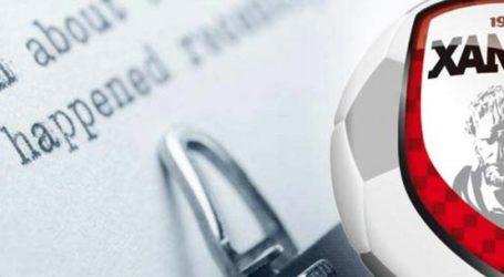 «Πανόπουλος-Συγγελίδης θα προβούν στις νόμιμες ενέργειες για να διαφυλάξουν το όνομά τους»