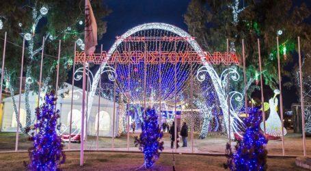 Το Χωριό του Αη Βασίλη ανάβει τα φώτα του απόψε στον Βόλο
