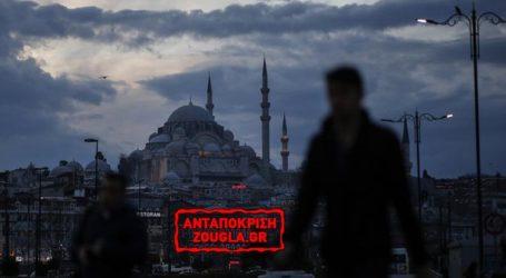 Με κονδύλια της ΕΕ, το Τουρκικό Ίδρυμα SETA, έφτιαξε μαύρη λίστα ευρωπαϊκών ισλαμοφοβικών χωρών!