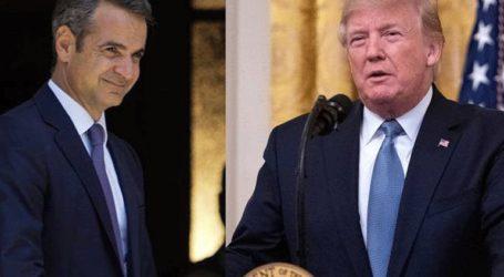 Συνάντηση Τραμπ – Μητσοτάκη στην Ουάσιγκτον στις 7 Ιανουαρίου