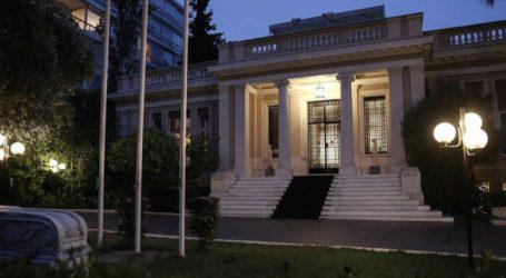 Κανονικά τα Μέτρα Οικοδόμησης Εμπιστοσύνης με την Τουρκία