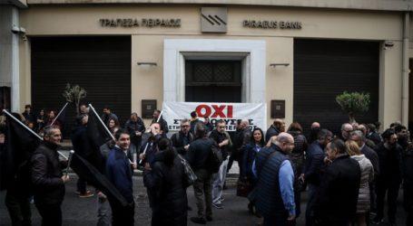 Κλειστή η οδός Αμερικής λόγω συγκέντρωσης εργαζομένων της Τράπεζας Πειραιώς