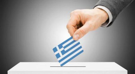 Ανακοινώθηκε η διαδικασία για την ψήφο των εκτός επικρατείας Ελλήνων εκλογέων