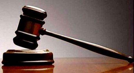 Δικαστής ακύρωσε τον διορισμό προέδρου σε ίδρυμα λόγω… ρατσισμού