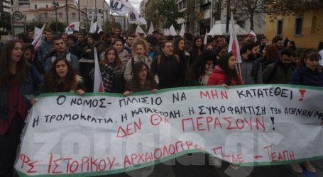 Συγκέντρωση φοιτητών στα Προπύλαια και πορεία προς τη Βουλή