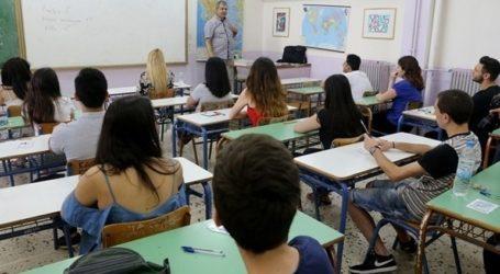 Τέλος η αναγραφή θρησκεύματος και ιθαγένειας στα σχολικά απολυτήρια