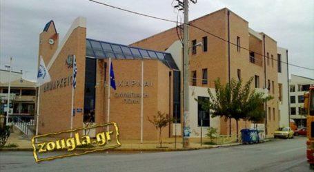 Έκτακτο: Ληστεία στο Δημαρχείο Μενιδίου