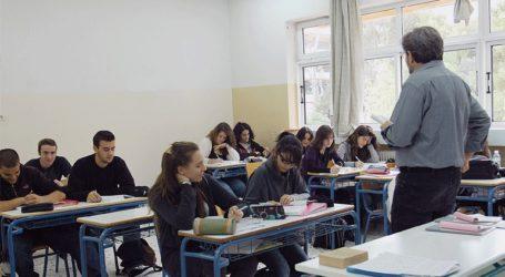 Ξεκινά από τις 16 Δεκεμβρίου η ενισχυτική διδασκαλία στα σχολεία