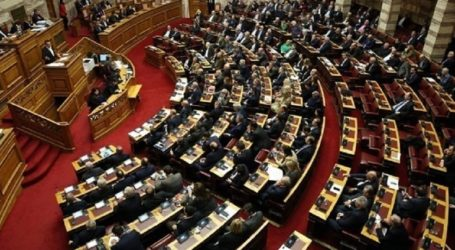 Υπερψηφίστηκε κατά πλειοψηφία το φορολογικό νομοσχέδιο