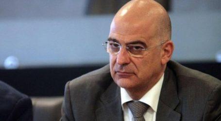 «Η Λιβύη εκβιάστηκε από την Άγκυρα για να υπογράψει το μνημόνιο»