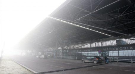 Ομίχλη σκέπασε το αεροδρόμιο «Μακεδονία»