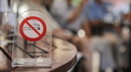 Θετική η ανταπόκριση πολιτών και επαγγελματιών στην εφαρμογή του αντικαπνιστικού νόμου