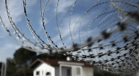 Συμπλοκή κρατουμένων στις φυλακές Βόλου με δύο τραυματίες