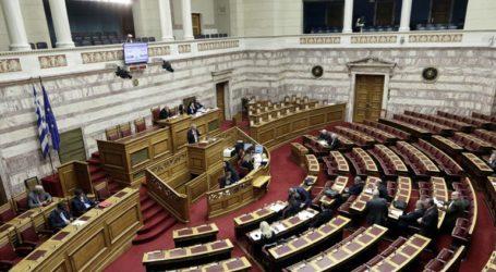 Ψηφίζονται οι διατάξεις για την πρόσληψη 800 συνοριοφυλάκων και την προστασία της α' κατοικίας