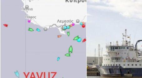 «Πειρατική» ενέργεια Τούρκων στην Κυπριακή ΑΟΖ