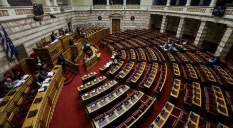 Ολοκληρώνεται το βράδυ η ψήφιση του νομοσχεδίου για το εκλογικό δικαίωμα των Ελλήνων του εξωτερικού