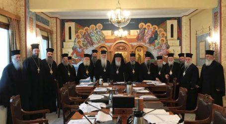Η Εκκλησία της Ελλάδος αποφάσισε «ελεύθερα και αβίαστα» για το Αυτοκέφαλο της Ουκρανίας