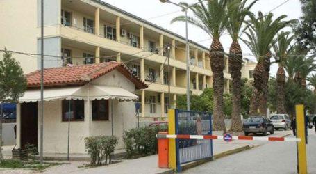 Έκλεψαν τα προσωπικά αντικείμενα εργαζομένων του Βενιζέλειου Νοσοκομείου