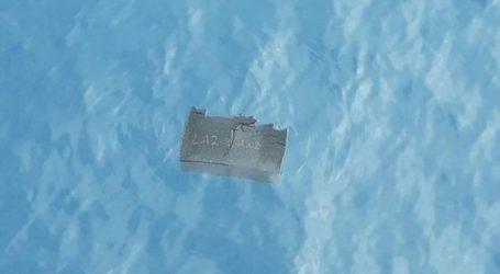 Εντοπίστηκαν συντρίμμια του C-130 που εξαφανίστηκε τη Δευτέρα